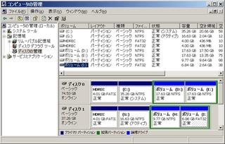 WV730-HDD.jpg